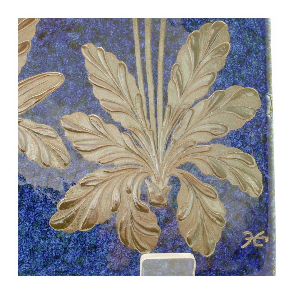 Gustavsberg Silver Primula (Narke) Sign